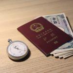 La regolarizzazione degli stranieri e i suoi limiti.